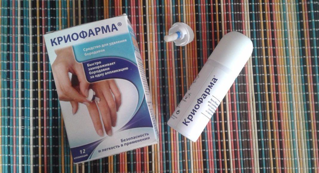 Криофарма от папиллом отзывы и рекомендации по применению