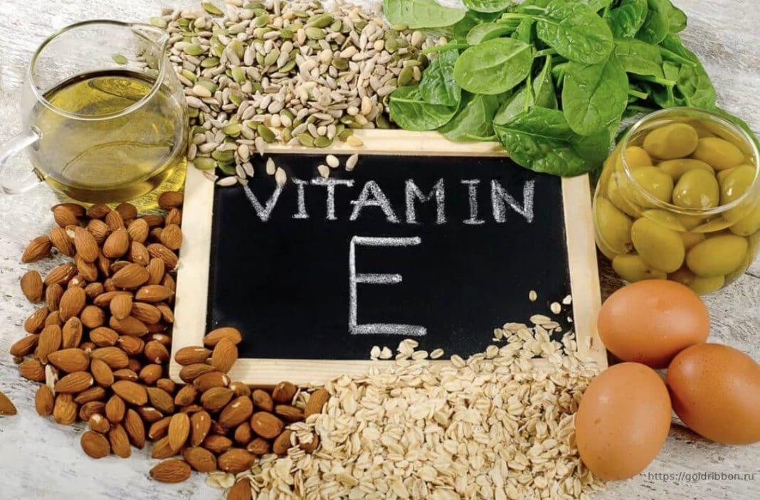 Витамин E - защищает ли он от рака?