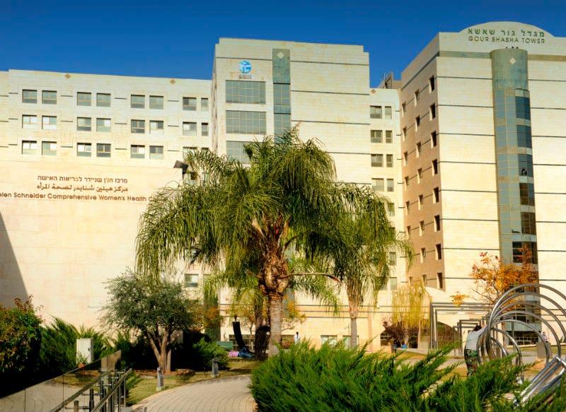 Бейлинсон клиника Израиль
