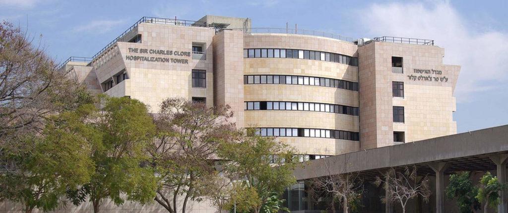 Госпиталь Шиба Израиль