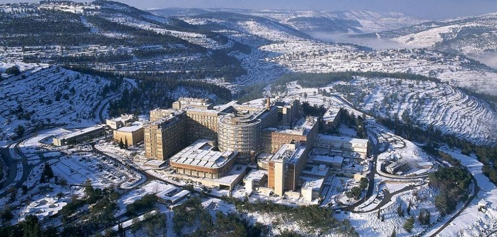 Хадасса (Иерусалим)