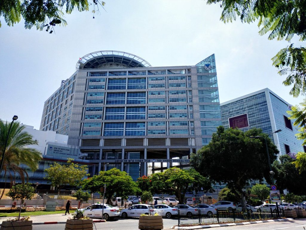 Медицинская клиника Ихилов Израиль
