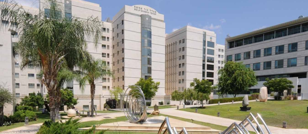 Медицинский центр Бейлинсон Израиль