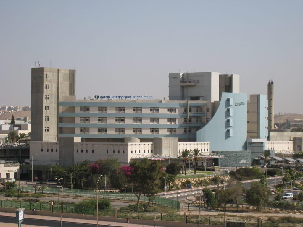 Клиника Сорока