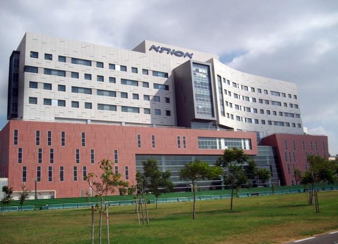 Клиника Ассута Израиль
