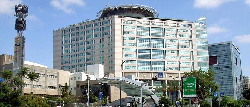 Клиника Ихилов Тель-Авив