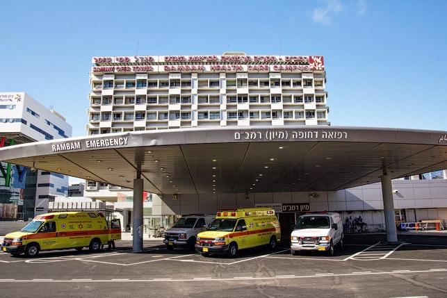 Медицинская клиника Рамбам