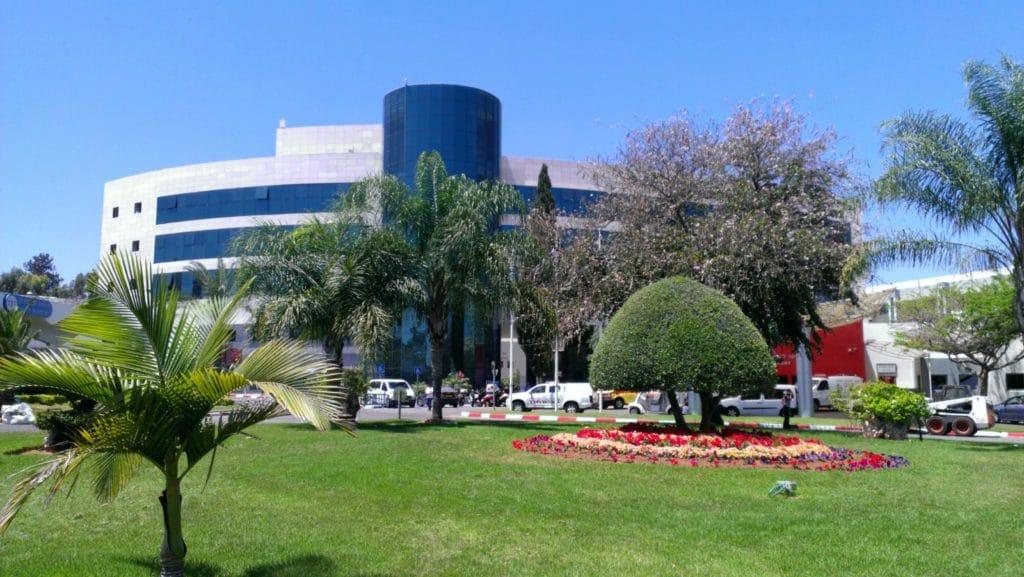 Медицинский центр Асаф Арофе Израиль