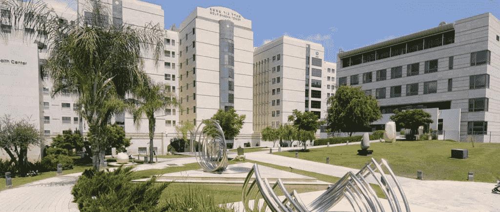 Медицинский центр Ицхака Рабина Израль