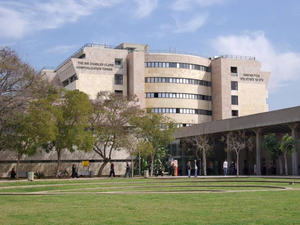 Мецинский центр Шиба Израиль