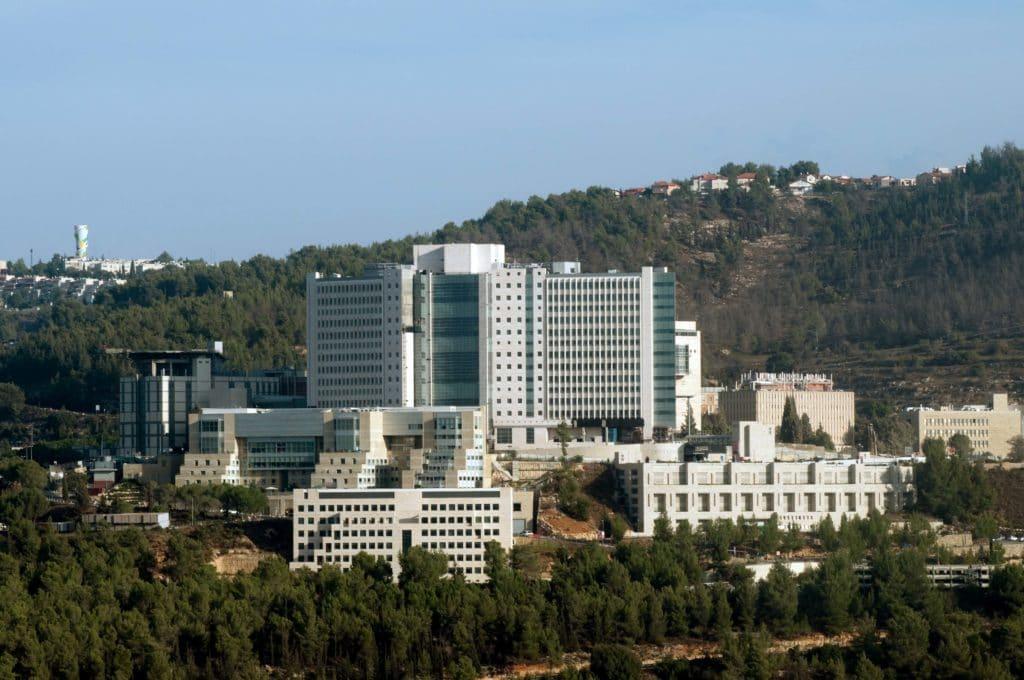 Медицинкий центр Хадасса