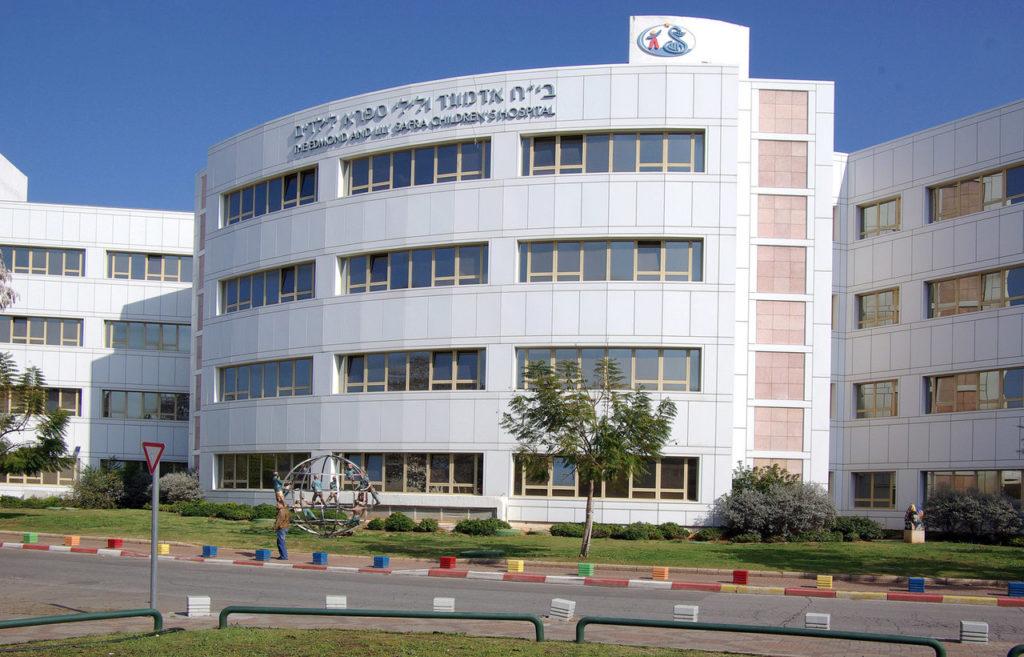 Детская больница Сафра Израиль