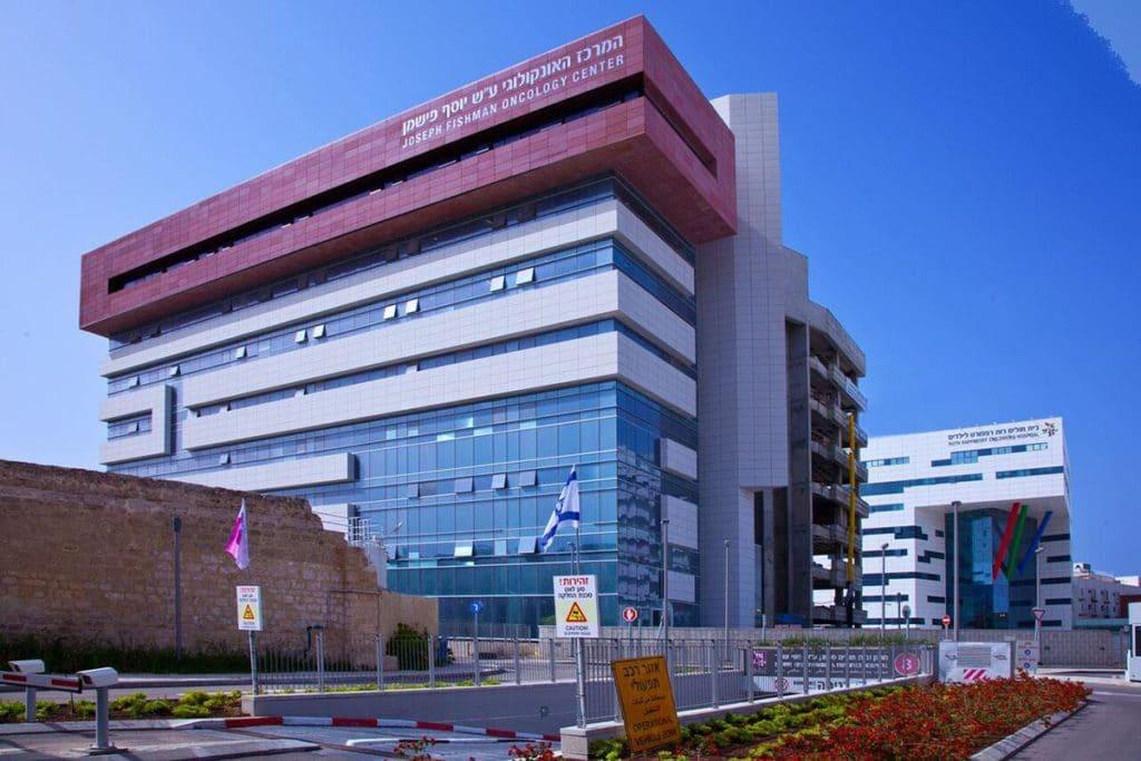 Клиника Рамбам Израиль