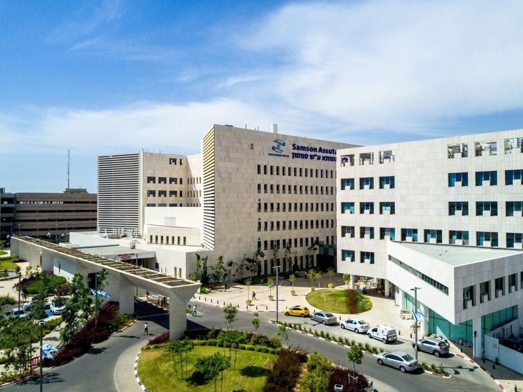 Мединская клиника Ассута Израиль